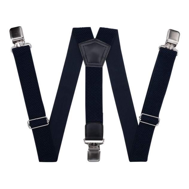 Подтяжки для брюк большого размера синие 56201