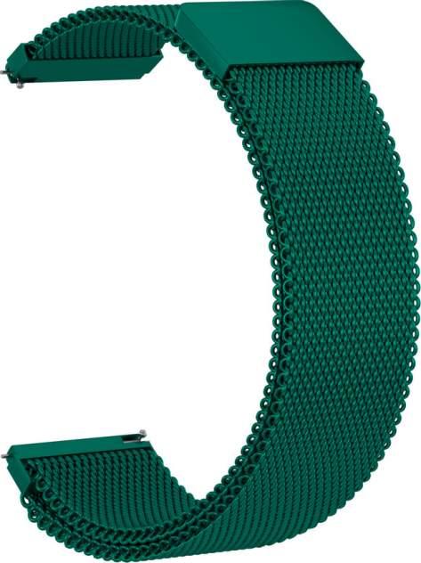 Ремешок для часов GSMIN Milanese Loop 22 для GearS3/GalaxyWatch(46mm) Малахитовый