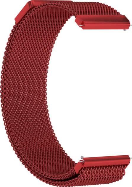 Ремешок для часов GSMIN Milanese Loop 22 для GearS3/GalaxyWatch(46mm) Красный