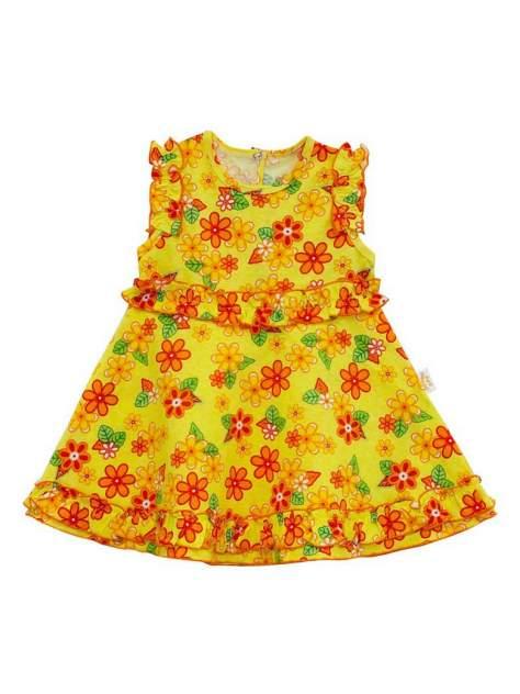 Платье Желтый кот желтый, р. 86