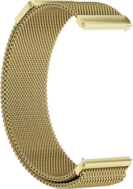 Ремешок для часов GSMIN Milanese Loop 22 для GearS3/GalaxyWatch(46mm) Золотой
