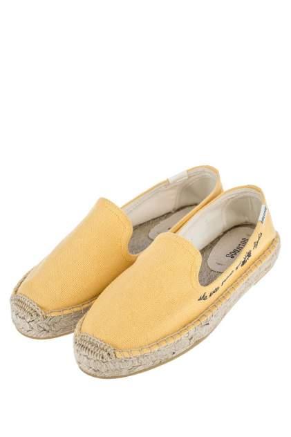 Эспадрильи женские Soludos 1000629 желтые 8 US