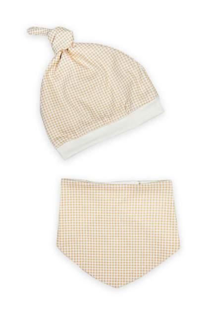 Комплект одежды Сонный гномик, цв. бежевый р.56