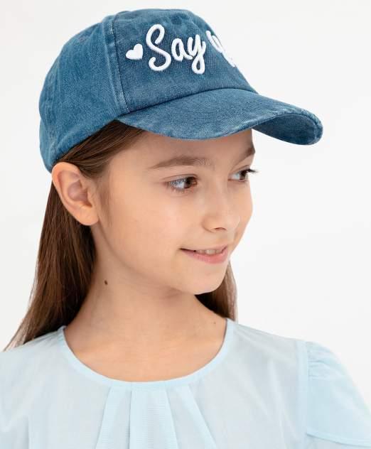 Кепка детская Button Blue, цв. синий р-р 50-52