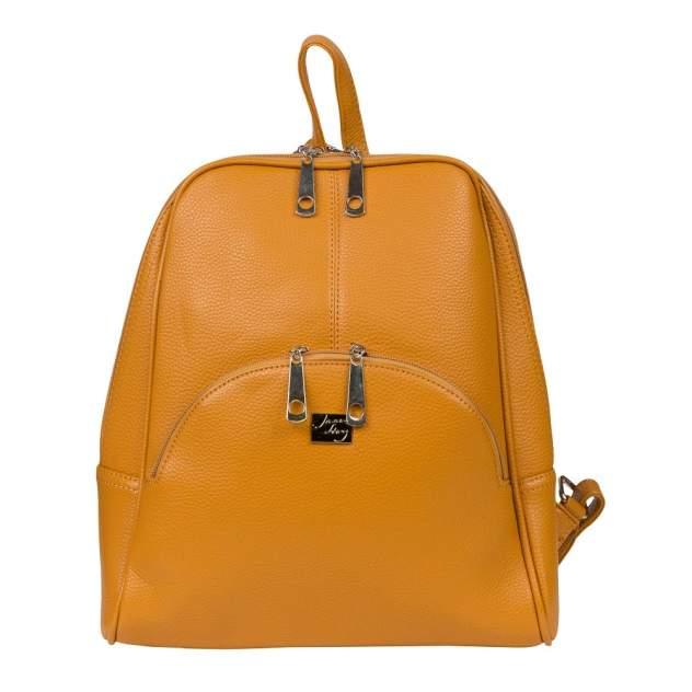 Рюкзак женский JANE'S STORY DF-G007 желтый