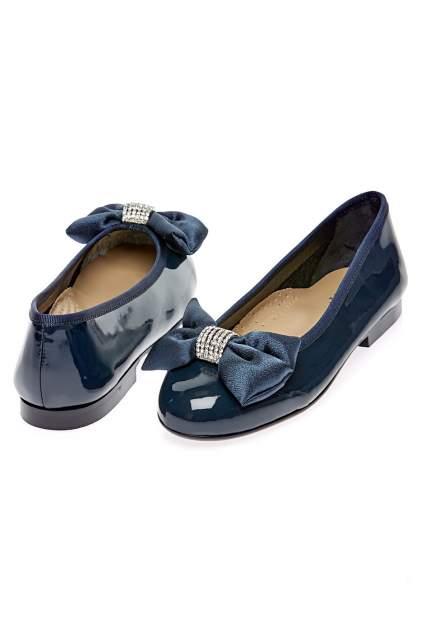 Туфли детские Eli, цв. синий р.35