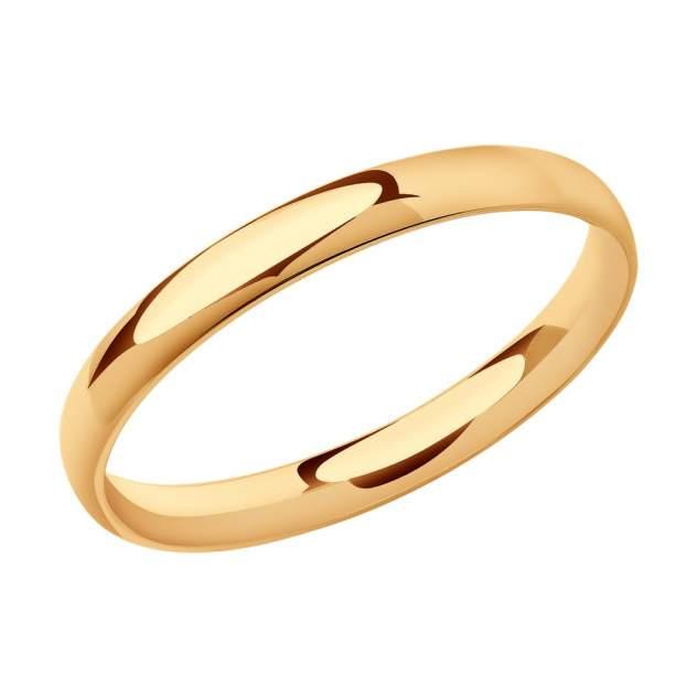 Обручальное кольцо SOKOLOV из золота мужское 110126 19,5