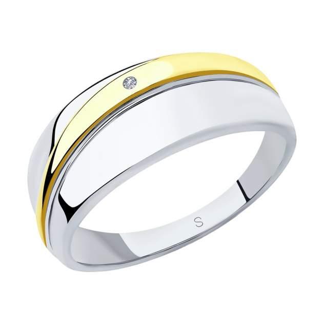 Кольцо SOKOLOV из золочёного серебра с бриллиантом женское 87010030 19