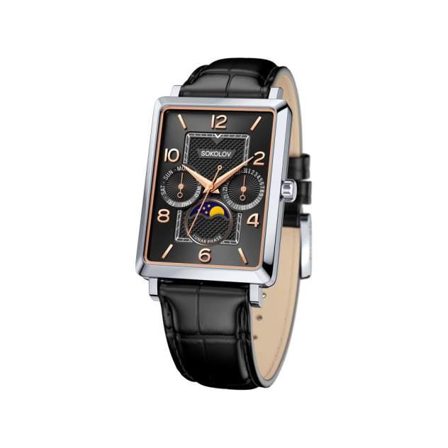 Мужские серебряные часы SOKOLOV 133.30.00.000.06.01.3