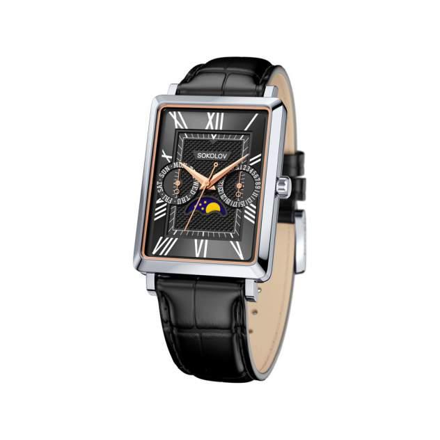 Мужские серебряные часы SOKOLOV 133.30.00.000.02.01.3