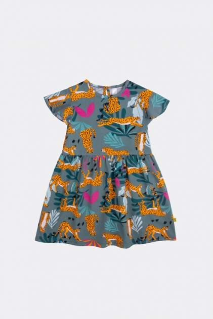 Платье детское Bossa Nova, цв.серый