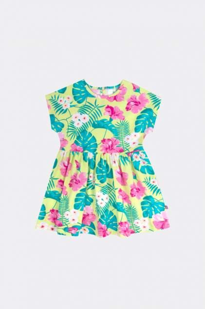Платье детское Bossa Nova, цв.зеленый