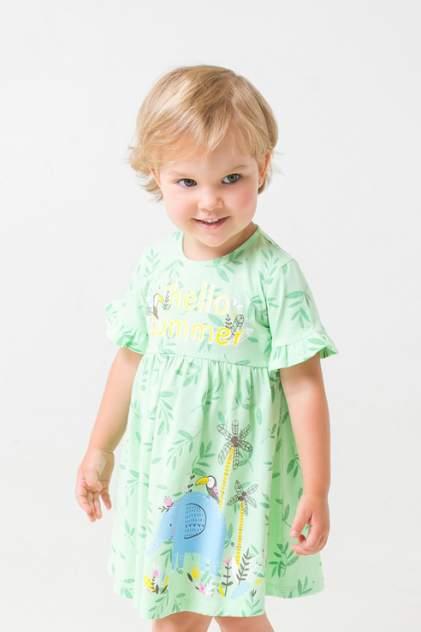 Платье детское CROCKID, цв.зеленый