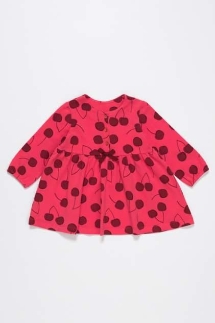 Платье детское Artie, цв.красный
