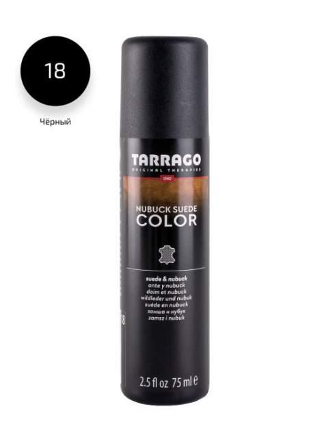 Краситель для замши и нубука NUBUCK COLOR Tarrago TCA18/018 черный
