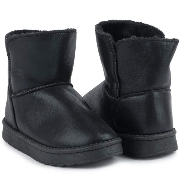 Угги детские Kidix, цв.черный