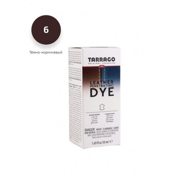 Проникающий краситель для гладкой и лакированной кожи Tarrago Penetrating Dye dark brown