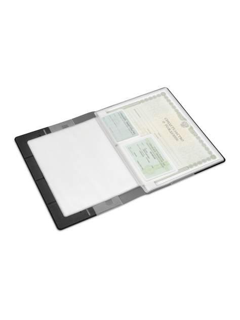 Папка для семейных документов Flexpocket серая