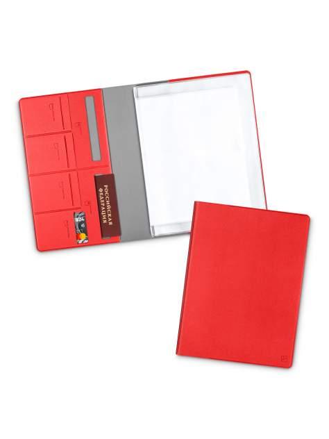 Папка для семейных документов Flexpocket красная