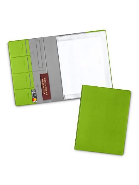 Папка для семейных документов Flexpocket зеленая