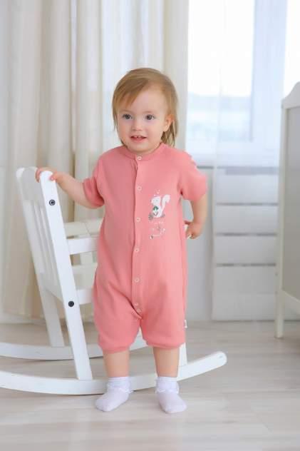 Песочник детский Веселый малыш, цв. розовый