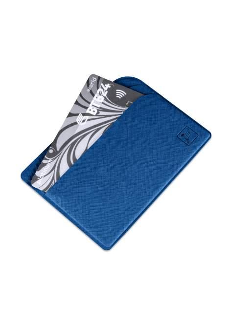 Кредитница/футляр для пластиковых карт Flexpocket синий
