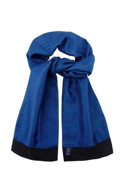 Шарф мужской De Vitto 600619 синий