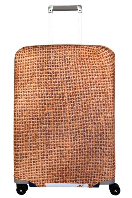 Чехол для чемодана Routemark Какой-то мешок, коричневый