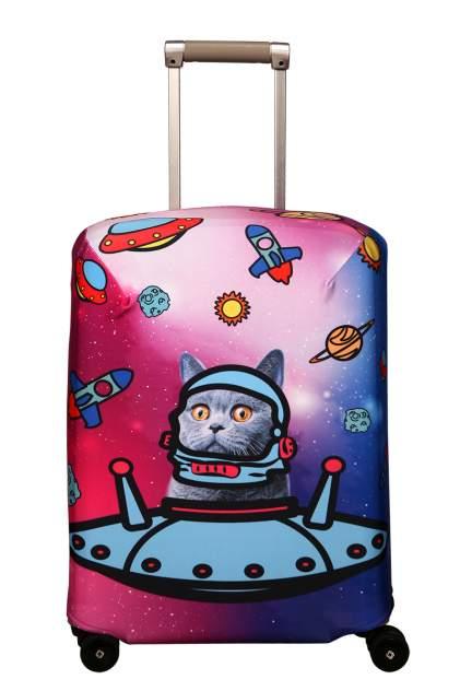 Чехол для чемодана Routemark Ракета, розовый