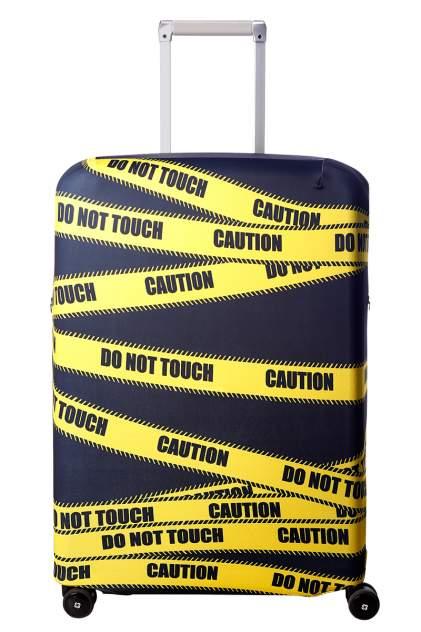 Чехол для чемодана Routemark Даже не щупать, черный