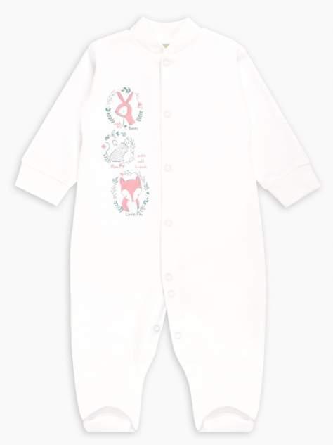 Комбинезон детский Веселый малыш, цв.белый