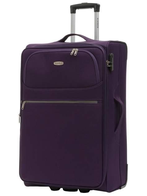 Чемодан REDMOND SR09, фиолетовый