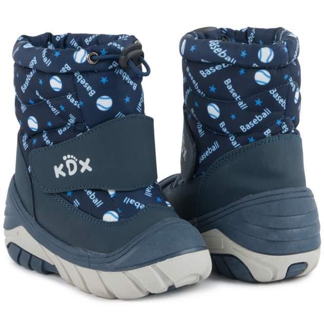 Сноубутсы детские Kidix, цв.синий