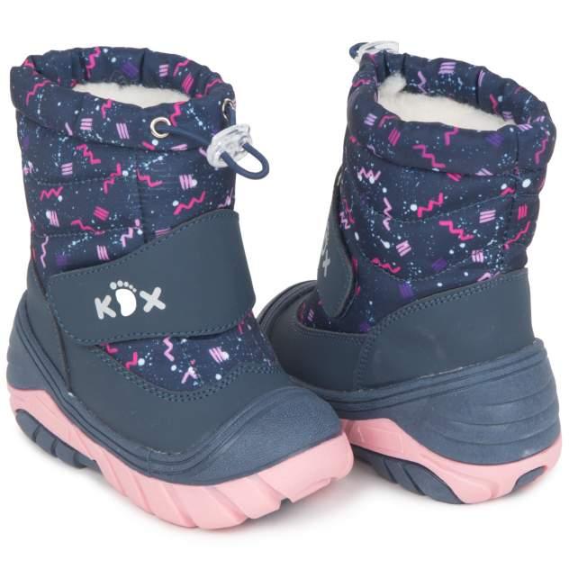 Сноубутсы KDX/Kidix BSTF20-4 navy pink синий р.19