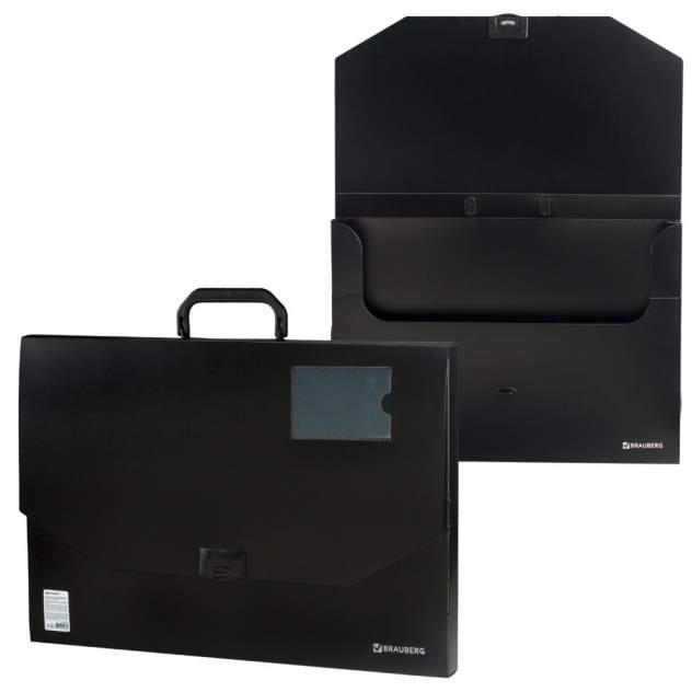 Папка портфель А3 для документов пластиковая Brauberg 226023 черная