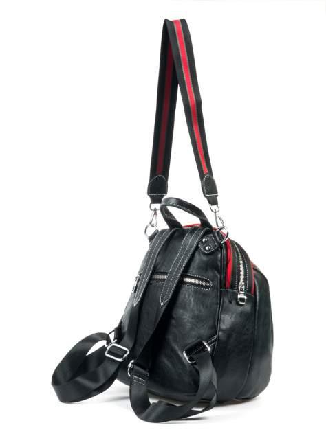 Рюкзак женский Baggini 27058-1 разноцветный