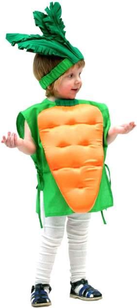 Костюм Волшебный мир Морковка В Жилете Детский 104-134 см
