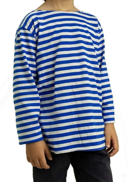 Карнавальный костюм Вини, цв. синий, белый