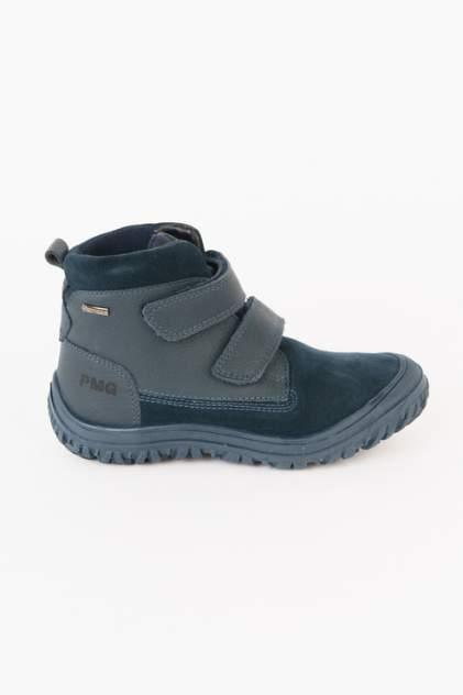 Ботинки детские PRIMIGI, цв.синий