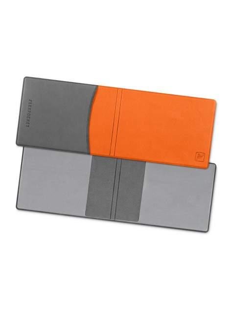 Обложка для удостоверения/студенческого билета Flexpocket KOY-02 оранжевая
