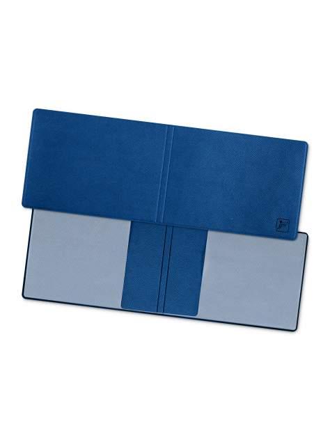 Обложка для студенческого билета Flexpocket KOY-01 синяя