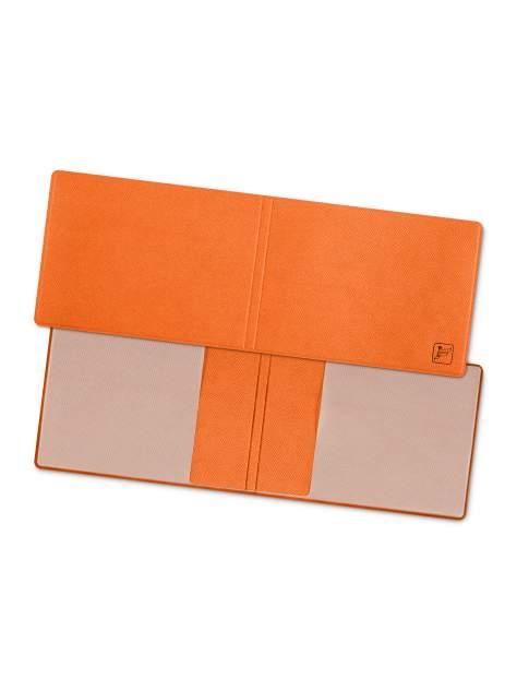 Обложка для студенческого билета Flexpocket KOY-01 оранжевая