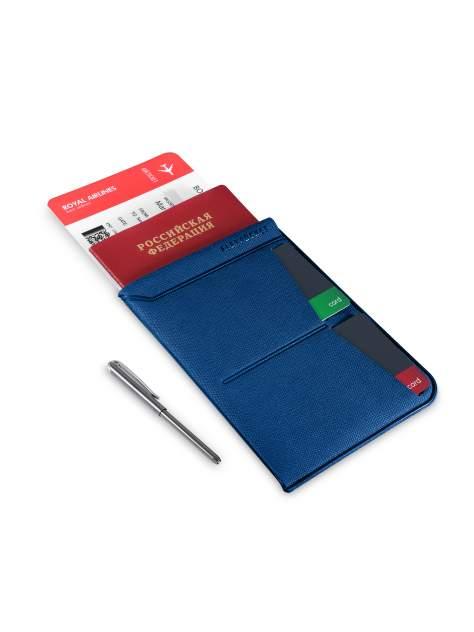 Универсальная обложка для паспорта с шариковой ручкой Flexpocket KOP-04UP синяя