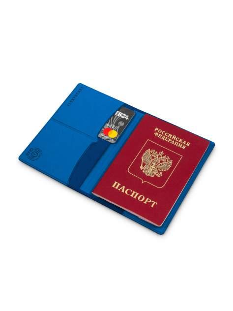 Обложка для паспорта с RFID защитой Flexpocket KOP-03RFID синяя