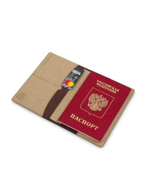 Обложка для паспорта с RFID защитой Flexpocket KOP-03RFID бежевая
