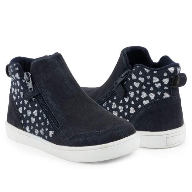 Ботинки детские Kidix, цв.синий