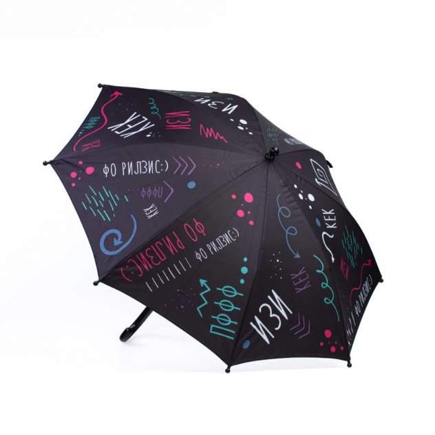 Зонт для девочек Котофей 03807062