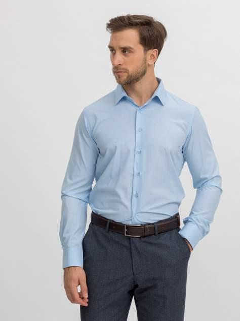 Рубашка мужская Marc De Cler G.Glad Blue, голубой