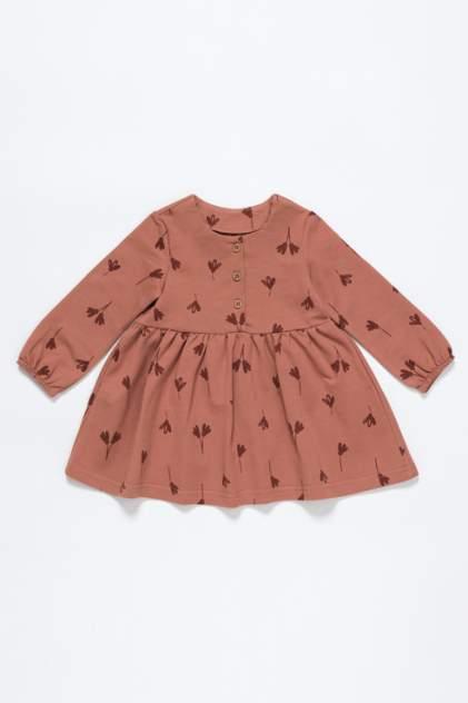 Платье детское Artie цв. коричневый р.80