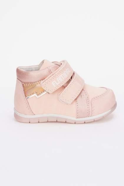 Кеды Flamingo цв. розовый р.20
